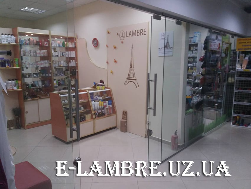 Ламбре Ужгород Интернет магазин