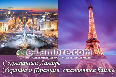 Компания Lambre Groupe International